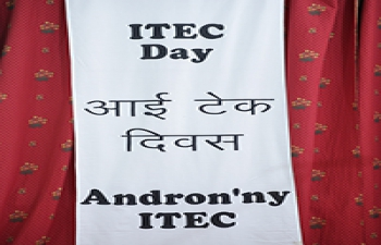 Celebration of Golden Jubilee of ITEC Programme - ITEC DAY 2014