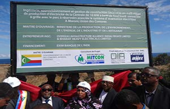 18 MW Power Plant Project with Financial Assistance from Govt. of India (EXIM Bank) inaugurated in Moroni, Comoros