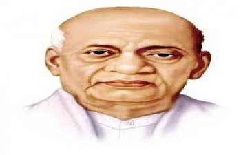 Commemoration of birth anniversary of Sardar Vallabhbhai Patel, on 31st October at Embassy of India, Antananarivo