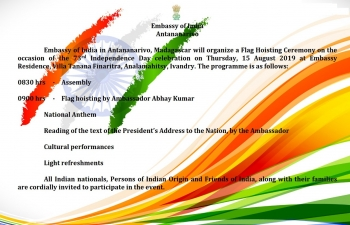 73rd Independence Day Celebrations, on 15th August 2019, at 8:30 am