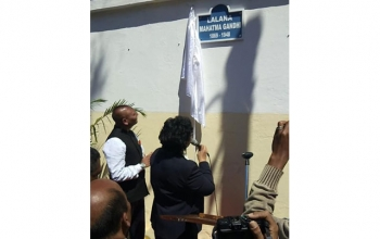 Inauguration of the commemorative plaque Mahatma Gandhi at Mahamasina