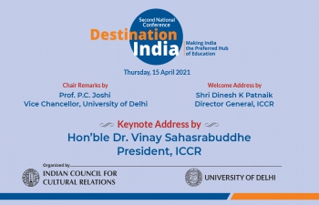 "2nd National Conference on ""Destination India - Making India the prefered Hub of Education"""